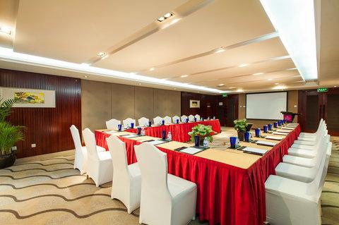 北京中关村皇冠假日酒店 - Conference Room