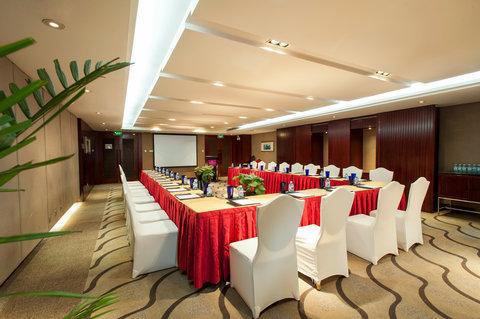 北京中关村皇冠假日酒店 - Meeting Room