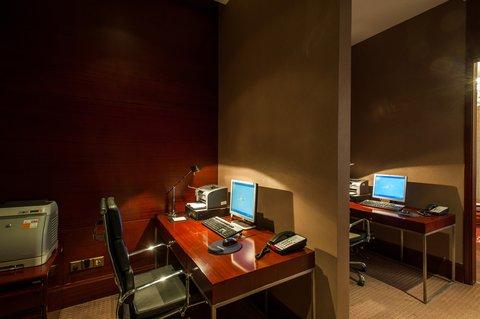 北京中关村皇冠假日酒店 - Business Center