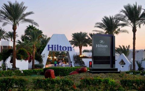 فندق هلتون شيخ فيروز - Exterior
