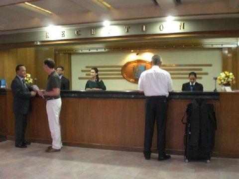 Hotel Agrabad - Reception