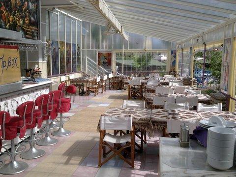 Pardis Hotel - Boutique Class - Bar Restaurant