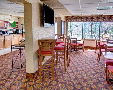 Comfort Inn & Suites Near Univ. of Maryland - MDBreakfast Area