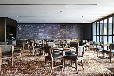 فندق أتلانتا - Private Dining Room