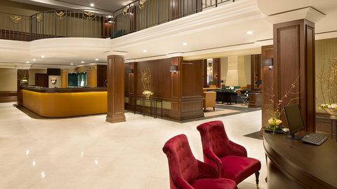 Kempinski Hotel Gravenbruch - Lobby