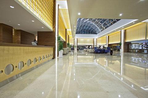 فندق سيرين بيليك - Lobby