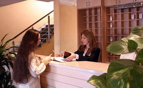 Zeleznicar Konaciste Hotel - Reception