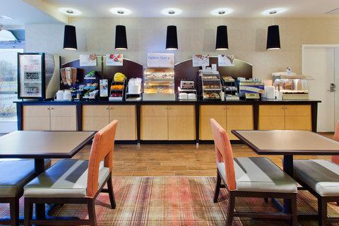 Holiday Inn Express & Suites HUNTSVILLE WEST - RESEARCH PK - Breakfast Bar