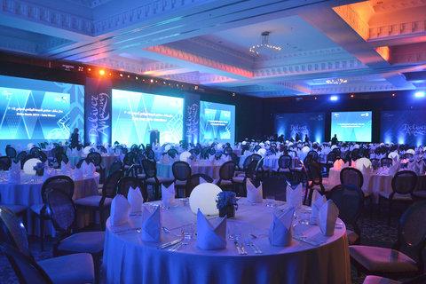 الشعلة الدوحة - Torch Ballroom