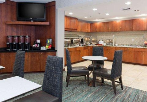 Residence Inn Baton Rouge Towne Center at Cedar Lodge - Breakfast Dining Area