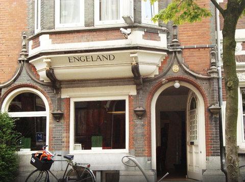 Quentin England Hotel - Entrance