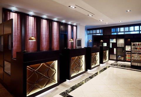 فندق ماريوت هامبورغ - Front Desk
