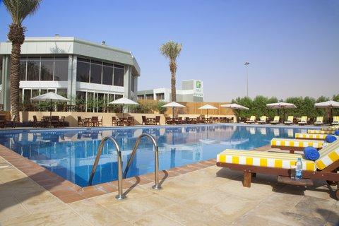 فندق هوليدي ان ازدهار - Swimming Pool