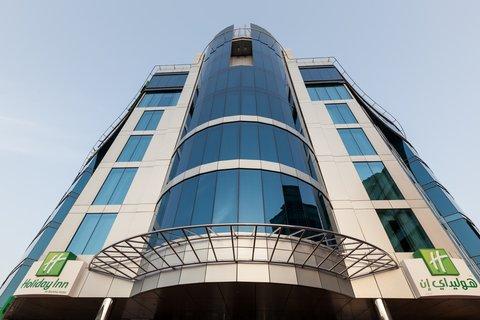 فندق هوليدي ان البرشا - A warm welcome to Holiday Inn Dubai - Al Barsha