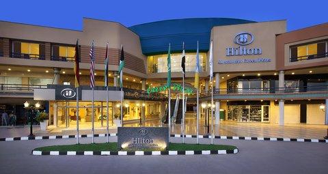 هيلتون جرين بلازا الاسكندرية - Hotel Exterior