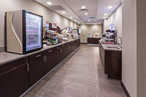 Holiday Inn Express & Suites GLENPOOL-TULSA SOUTH - Breakfast Area