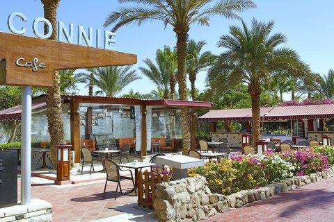 فندق هلتون شيخ فيروز - Connie Cafe