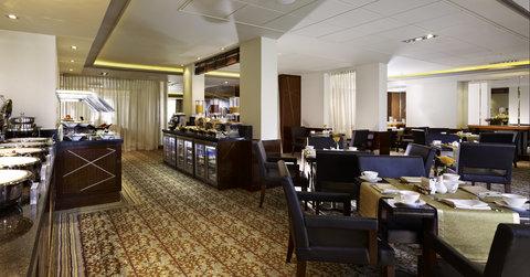 InterContinental CITYSTARS CAIRO - Club Floor Lounge - Complimentary Breakfast