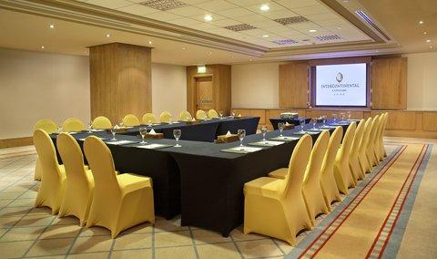 InterContinental CITYSTARS CAIRO - Abdeen Meeting Room