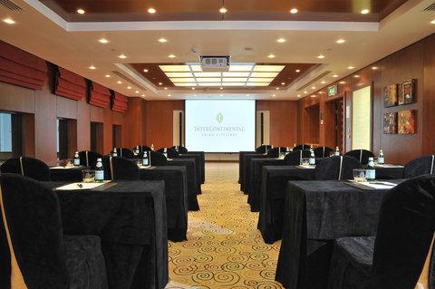 InterContinental CITYSTARS CAIRO - Al Gawhara Meeting Room
