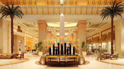 InterContinental CITYSTARS CAIRO - Hotel Lobby