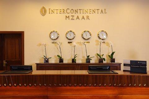 玛加尔黎巴嫩青山温泉度假洲际酒店 - Front Desk