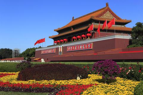 北京紫金丽亭酒店 - Tian Anmen