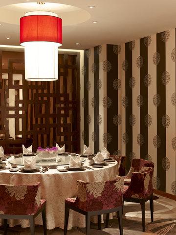 北京紫金丽亭酒店 - R E D restaurant