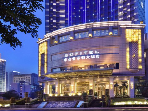 Sofitel Wanda Chengdu - Exterior