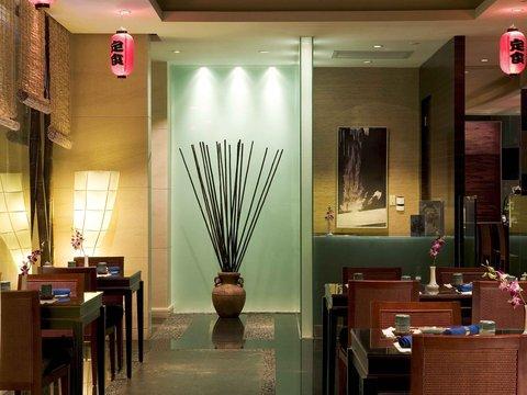 Sofitel Wanda Chengdu - Restaurant