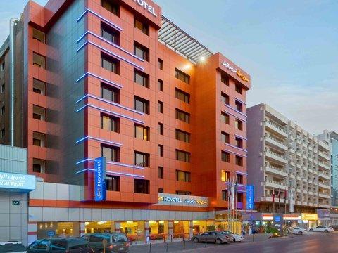 Suite Novotel Riyadh Olaya Hotel - Exterior