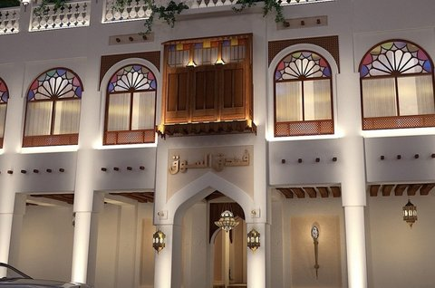 Najd Boutique Hotel - Exterior
