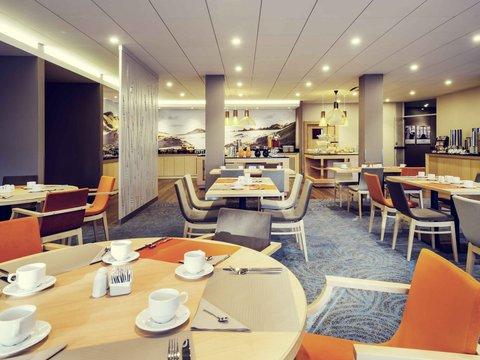Hotel Orbis Posejdon Gdansk - Interior