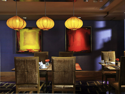 Pullman Bangkok Hotel G - Restaurant