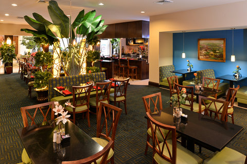 Montgomery Airport South - Restaurant