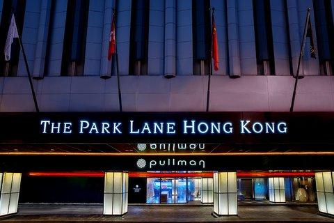 香港柏宁铂尔曼酒店 - Main Entrance