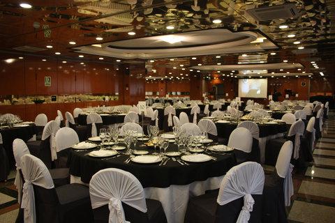 Holiday Inn ANDORRA - Banquet Room