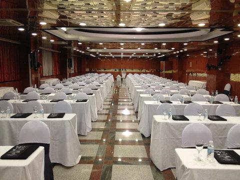 Holiday Inn ANDORRA - Meeting Room