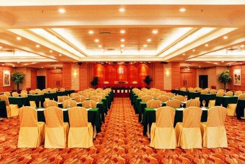 亞洲國際大酒店 - Meeting Room