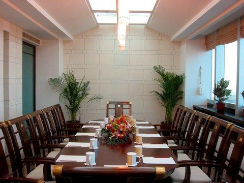 亞洲國際大酒店 - Meetingroom