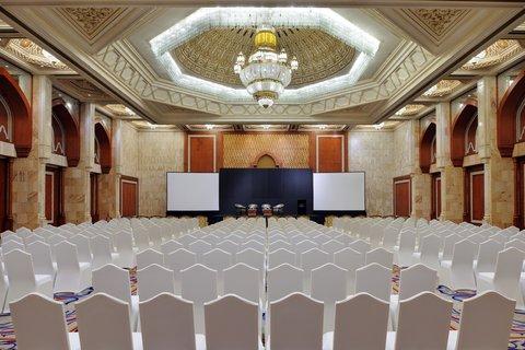 فندق إنتركونتيننتال أبو ظبي  - Meeting Room