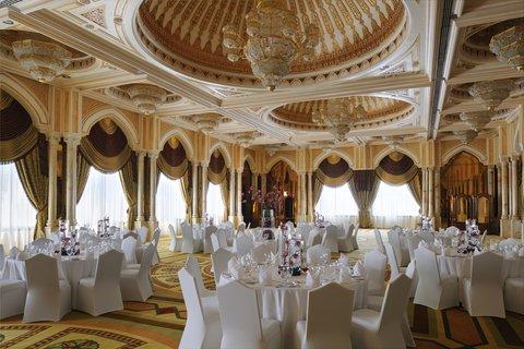 فندق إنتركونتيننتال أبو ظبي  - Liwa Ballroom