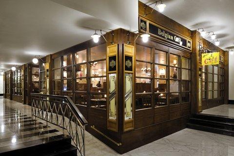 فندق إنتركونتيننتال أبو ظبي  - Belgian Cafe