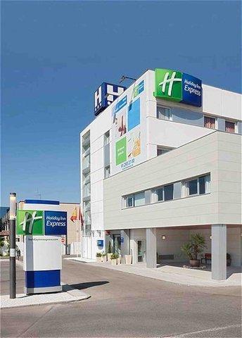 Holiday Inn Express Alcobendas Hotel - Hotel Exterior