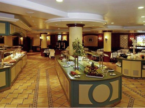 Hôtel Mercure Andorra - Restaurant