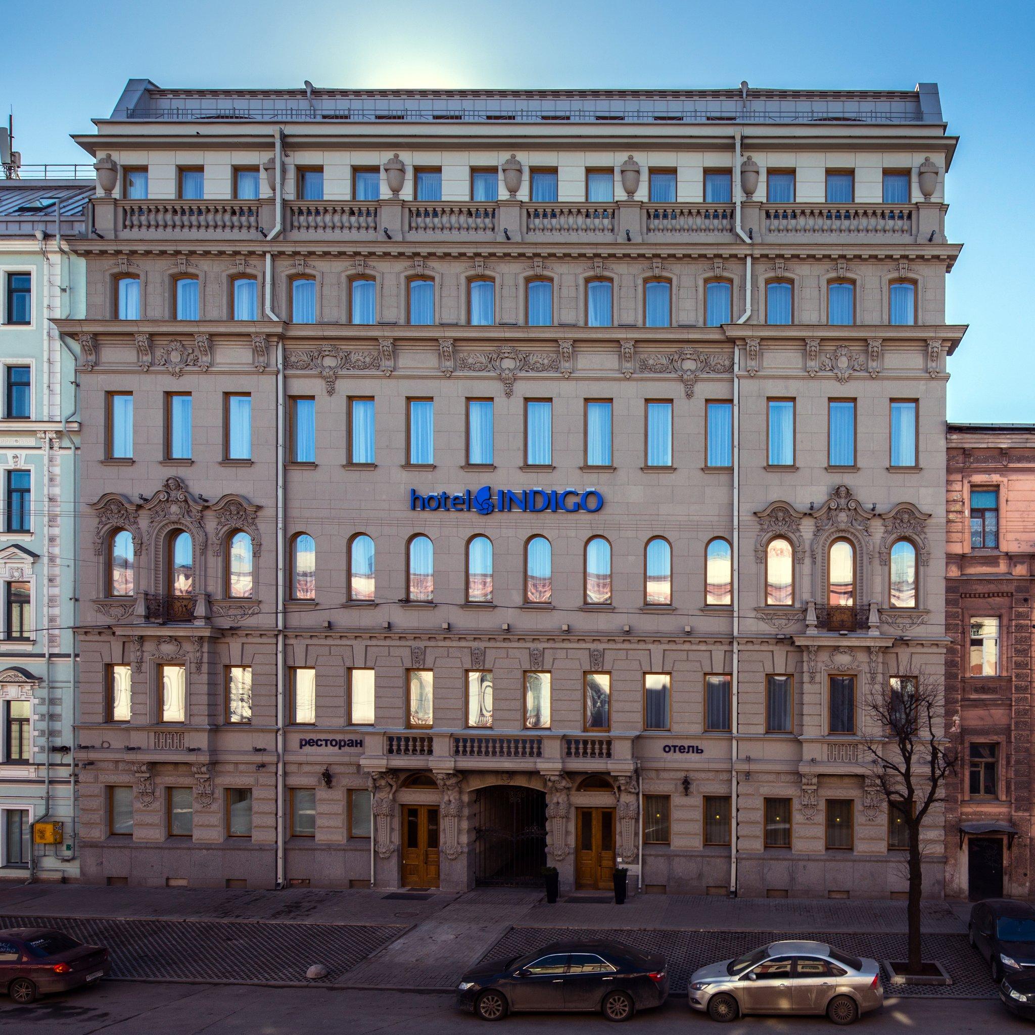 Hotel Indigo St.Petersburg-Tchaikovskogo