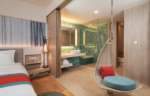 Holiday Inn Resort HAINAN CLEAR WATER BAY - Bathroom Amenities