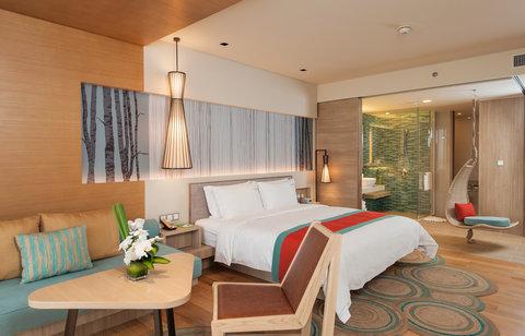 Holiday Inn Resort HAINAN CLEAR WATER BAY - Executive Room