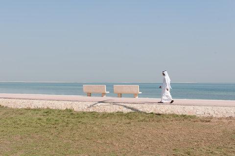 InterContinental AL KHOBAR - Beach