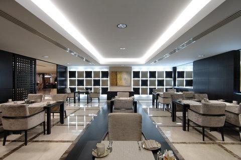 InterContinental AL KHOBAR - Restaurant